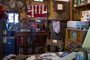 Expedition Everest - Office in queue.