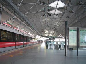 Expo MRT Station - Image: Expo MRT