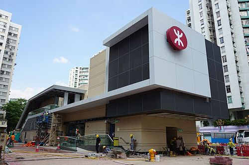 Exterior of Whampoa Station entrance and exit A.jpg