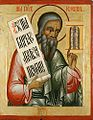 Ezekiel-icon.jpg