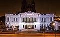 Fachada del Museo de las Artes de la Universidad de Guadalajara.jpg