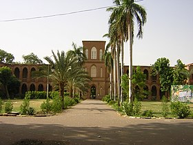 Faculty of Science (University of Khartoum) 001.jpg