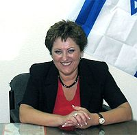 Faina Kirschenbaum 003.jpg