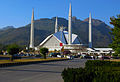 Faisal Mosque Photography by Ali Mujtaba 6.jpg