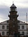 Faro de Cabo de Peñas, fachada norte.jpg