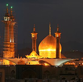 Fatima Masuma Qum Night.jpg