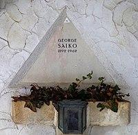 Feuerhalle Simmering - Arkadenhof (Abteilung ARI) - George Saiko 01.jpg