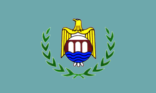 Asyut Governorate Governorate in Egypt
