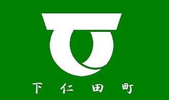 Shimonita, Gunma - Image: Flag of Shimonita Gunma