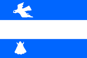 Bocholtz - Flag of Municipality Simpelveld