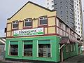 Flanagans Irish Pub, Waterloo, Merseyside.jpg