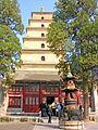 Flickr - archer10 (Dennis) - China-7454.jpg