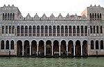 The Fondaco dei Turchi.