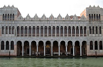 Economic history of Venice - The oldest palace, the later Fontego dei Turchi