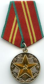 For Impeccable Service 2nd class CCCP OBVERSE.jpg