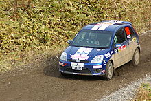 Ford Fiesta Rally car.JPG