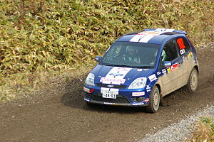 M-Sport - FSTi rally car at Rally Japan