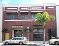 Fort Myers FL Downtown HD bldg03.jpg