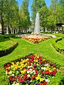 Fountain in park - panoramio.jpg