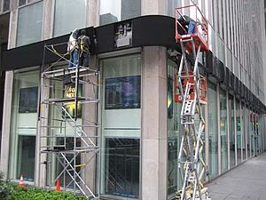 History of Fox News - Exterior of the Fox News Channel studios in New York City