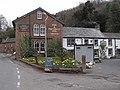 Fox and Pheasant, Armathwaite - geograph.org.uk - 1236422.jpg