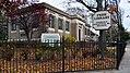 Free Library of Philadelphia Thomas F Donatucci Sr Branch.jpg
