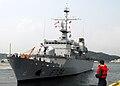 French frigate Vendémiaire (F734).jpg