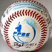 French team's baseball ball.jpg