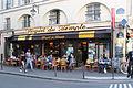 Froquet du Temple, Rue du Temple, Paris 11 June 2014.jpg