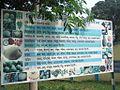 Fruit Research Institute, Rajshahi.JPG