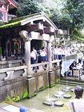 Otowa-no-taki: cascada del templo Kiyomizu-dera