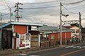 Fukushima Kotsu Iizaka Line Hanamizuzaka Station.jpg