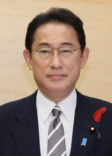 2021 Japanese general election General election to be held in Japan