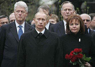 Putin, Bill Clinton, George H. W. Bush and Lyudmila Putina at the funeral of Boris Yeltsin in Moscow, April 2007 Funeral of Boris Yeltsin-23.jpg