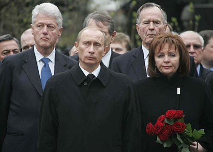 Putin, Bill Clinton and George H. W. Bush at the funeral of Boris Yeltsin in Moscow, April 2007 Funeral of Boris Yeltsin-23.jpg