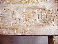 parte de portal com um cartucho usurpado por Sobekhotep III