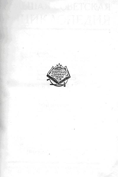 File:GSE1 vol02 add.pdf