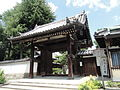 Gate - Hyakumanben chion-ji - Kyoto - DSC06500.JPG