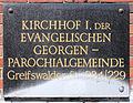 Gedenktafel Greifswalder Str 229 (Prenzl) Friedhof I der Georgen-Parochialgemeinde.jpg