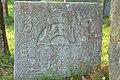 Georgensgmünd Jüdischer Friedhof 50435.JPG