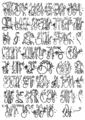 Georgian monograms (per Brosset, 1833).png
