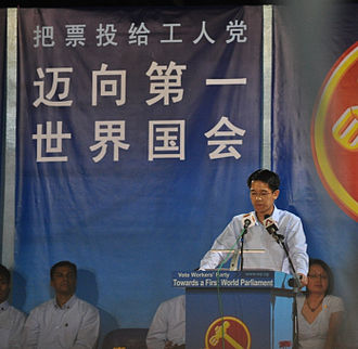 Non-constituency Member of Parliament - The Workers' Party's Gerald Giam at a rally in Bedok Stadium during the 2011 general election. Giam was appointed an NCMP with effect from 16 May 2011.