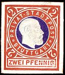 Germany Stuttgart 1889 local stamp 2pf - special issue.jpg