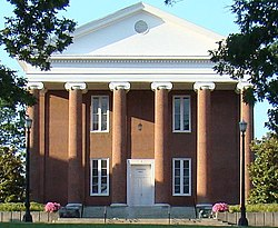 Giddings Hall, Georgetown College; Georgetown, Kentucky.jpg