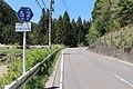 Gifu Prefectural Road Route 52 (Seki Kamigase).jpg