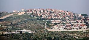 Giv'on HaHadasha - Image: Givon Hahadsha 9824