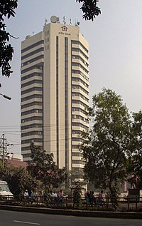 A picture of Grameen Bank situated in Mirpur, Bangladesh