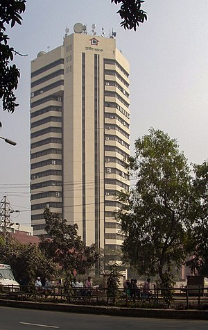 Muhammad Yunus - Grameen Bank Head Office at Mirpur-2, Dhaka
