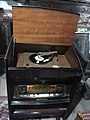 Gramophone and a vinyl.jpg