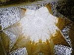 Granada Alhambra 27gm.jpg